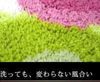 洗っても、変わらない風合い
