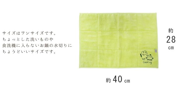 約28cm×40cm