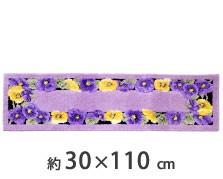 30cm×110cm