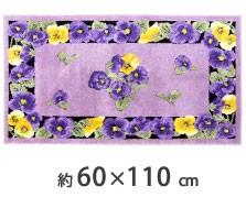 60cm×110cm