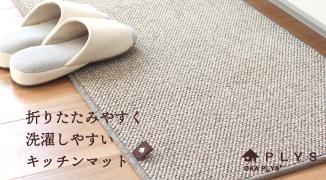 https://shopping.c.yimg.jp/lib/m-rug/20190523002.png