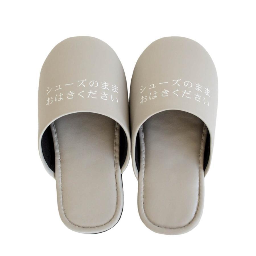 靴のままお履きください シューズそのままスリッパ (防災グッズ 必要なもの フィットネス ジム 業務用 体育館 避難所 感染症対策 シューズのまま) オカ|m-rug|23