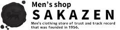 メンズショップ サカゼン Yahoo!ショッピング店