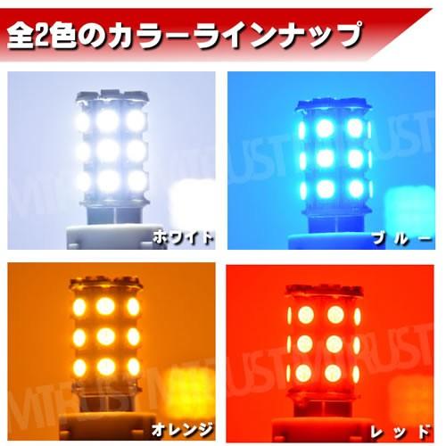 S25 拡散型LED 27連