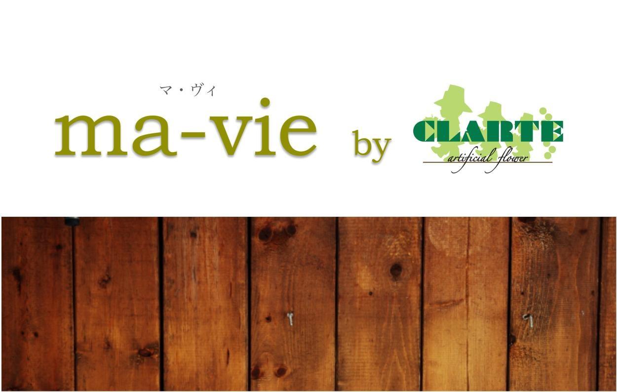 ma-vie-clarte