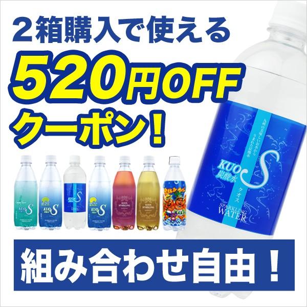 クオスシリーズとサイダー 【2箱以上】で使える福袋クーポン