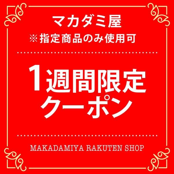 【1週間限定】セサミオイル300ml【480円OFF】