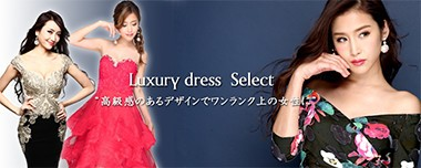 Lukury dress Select