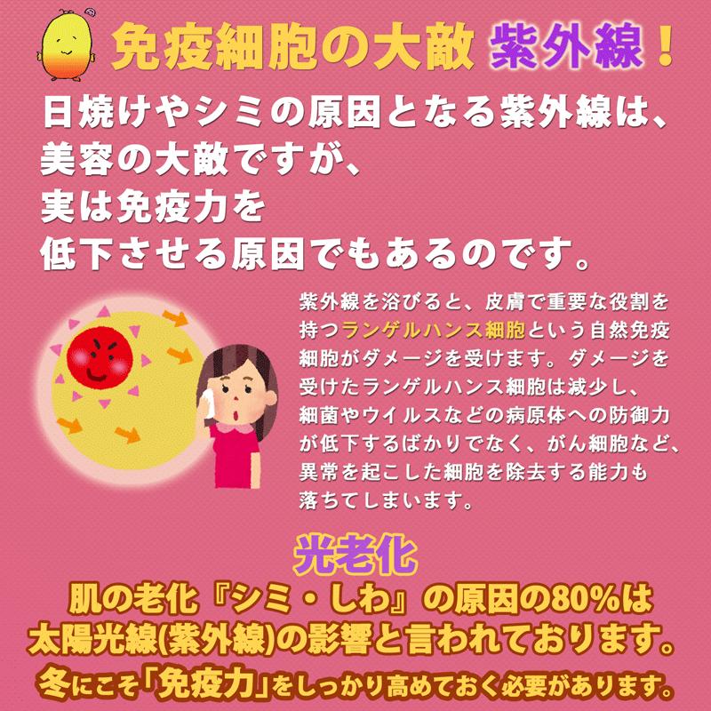 マクロファージを元気にする免疫ビタミン LPS。健康や美容の維持・増進のために欠かせないのが免疫力です。その中心となる自然免疫細胞マクロファージを活性化する優れた能力を持つ成分として、近年注目を集めているのが「免疫ビタミン」とも言われるLPSリポポリサッカライドです。免疫の活性を高める成分としては乳酸菌や酵母のβグルカンなどが知られていますがLPSの免疫活性能力はそれらを遥かに凌ぐことが確認されています