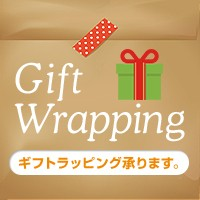 Gift Wrapping ギフトラッピング承ります