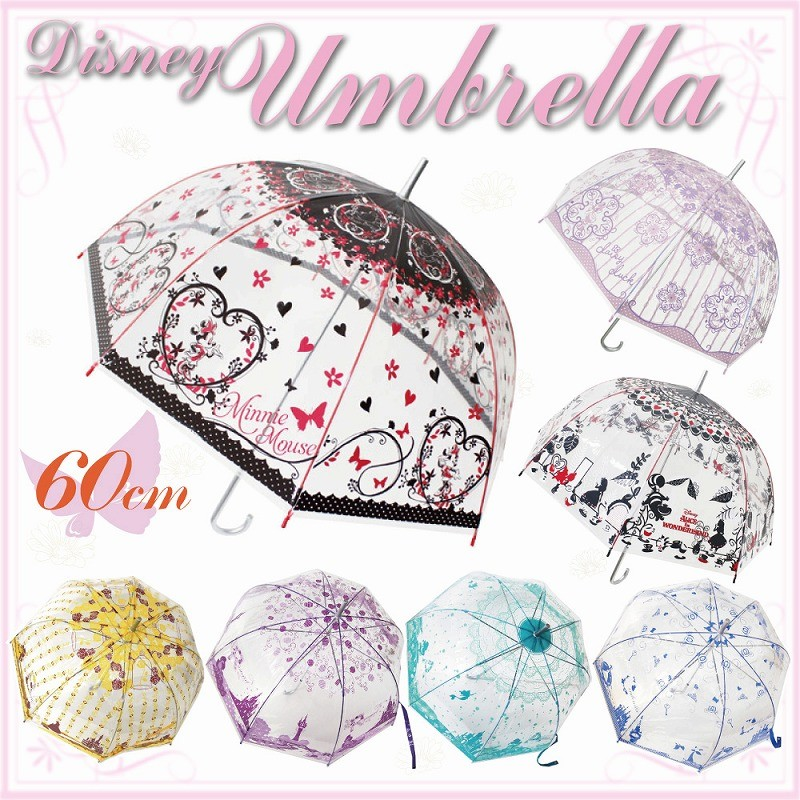 ディズニー透明傘