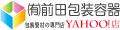 有限会社 前田包装容器 ロゴ