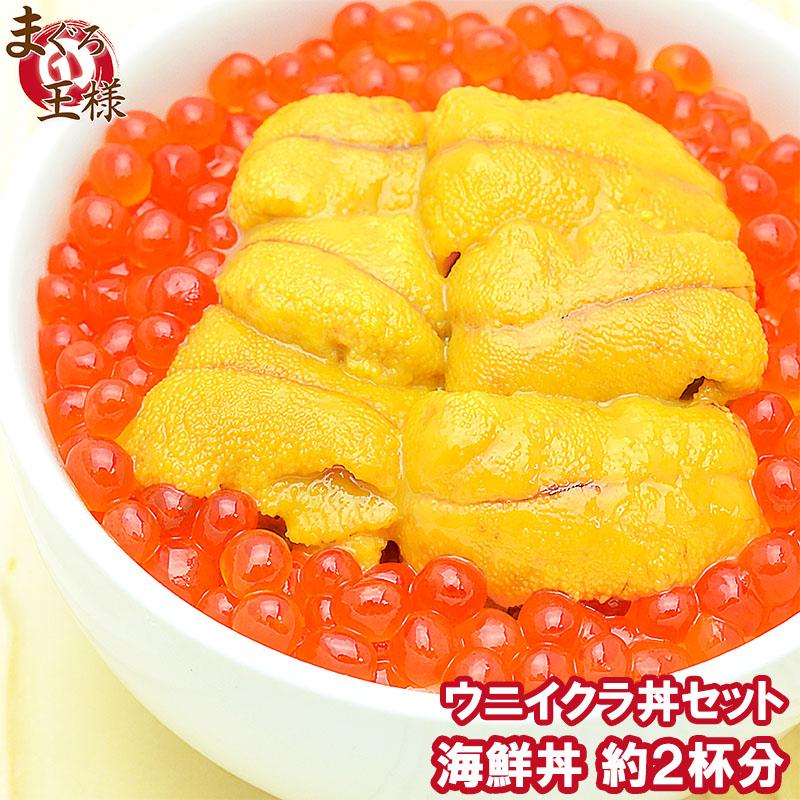 ウニイクラ丼アップ1