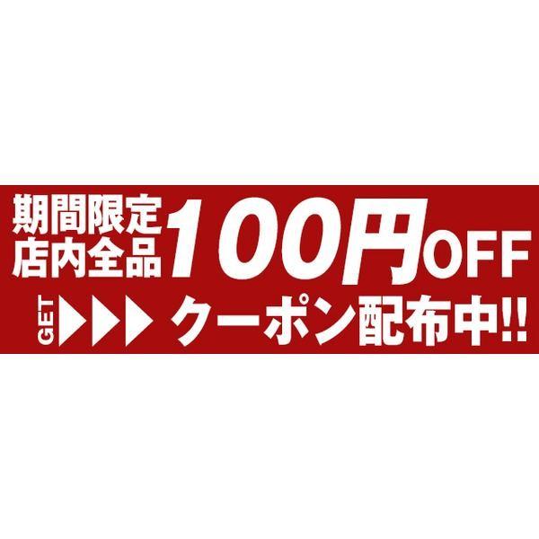 Mahogany Yahoo!!くらしの応援キャンペーンで使える 100円OFFクーポン♪