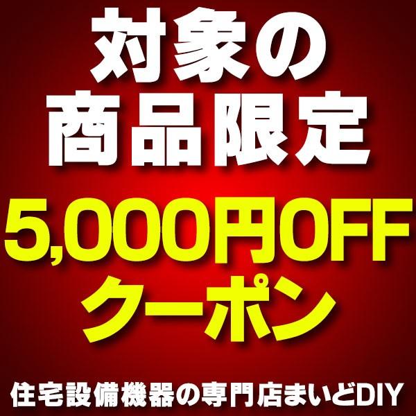 住宅設備機器 食器洗い乾燥機RSW-SD401A-SVの5000円OFFクーポン