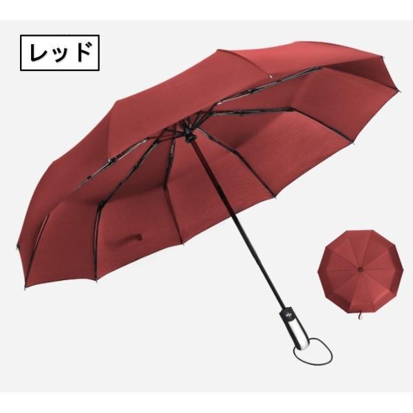 折りたたみ傘 折り畳み傘 ワンタッチ 自動開閉 撥水加工 丈夫 大きい 晴雨兼用 メンズ レディース maiduruhonpo 13
