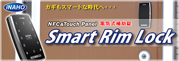 iNAHO Smart Rim Lock
