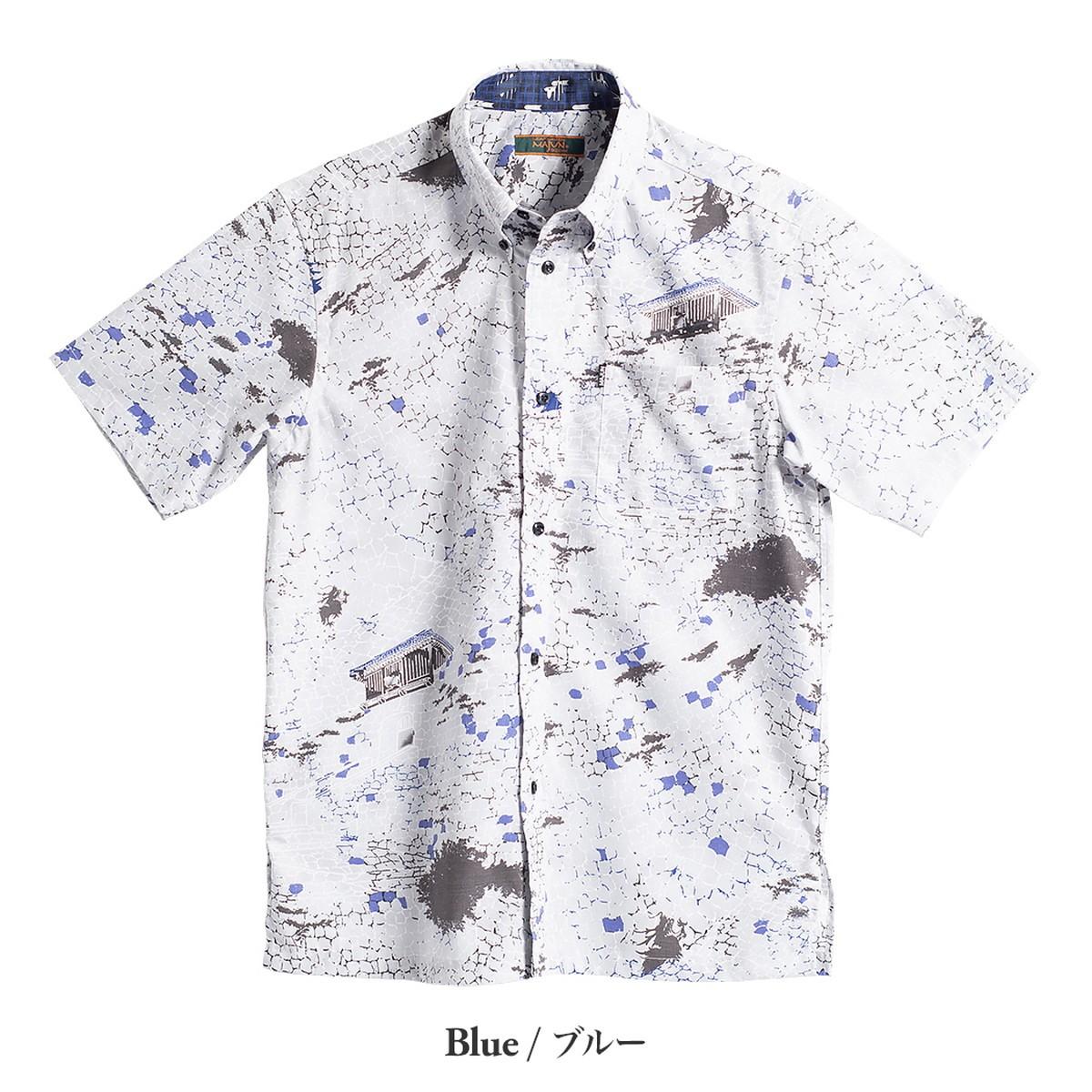 かりゆしウェア アロハシャツ かりゆし 結婚式 MAJUN マジュン 砌杜(みぎりもり)