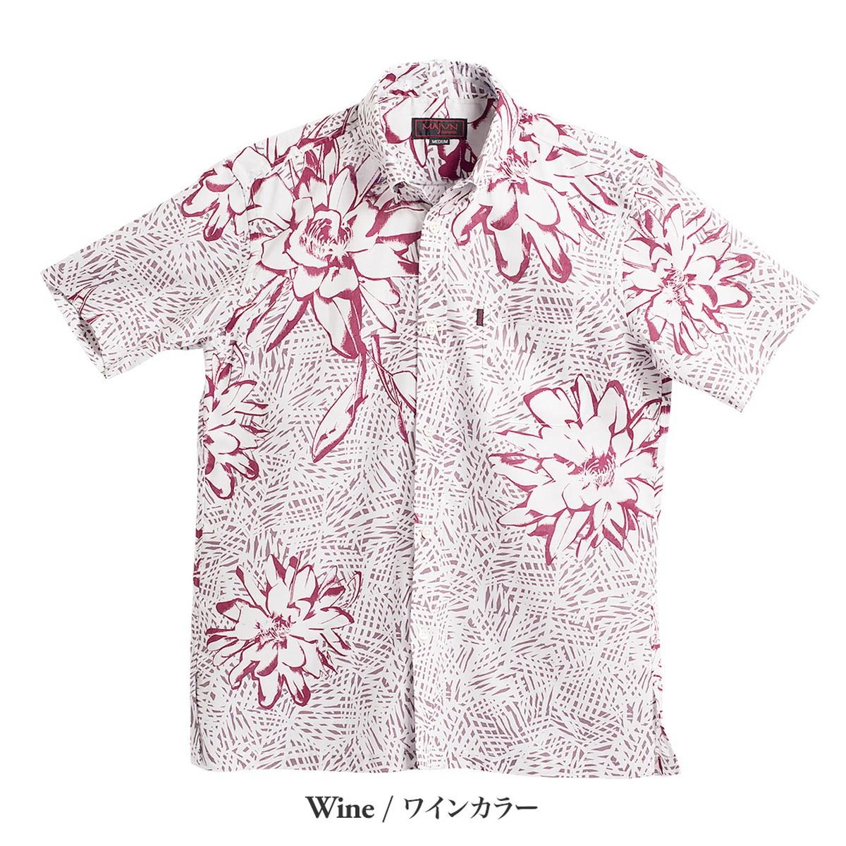 かりゆしウェア アロハシャツ かりゆし 結婚式 MAJUN マジュン クイーンオブナイト