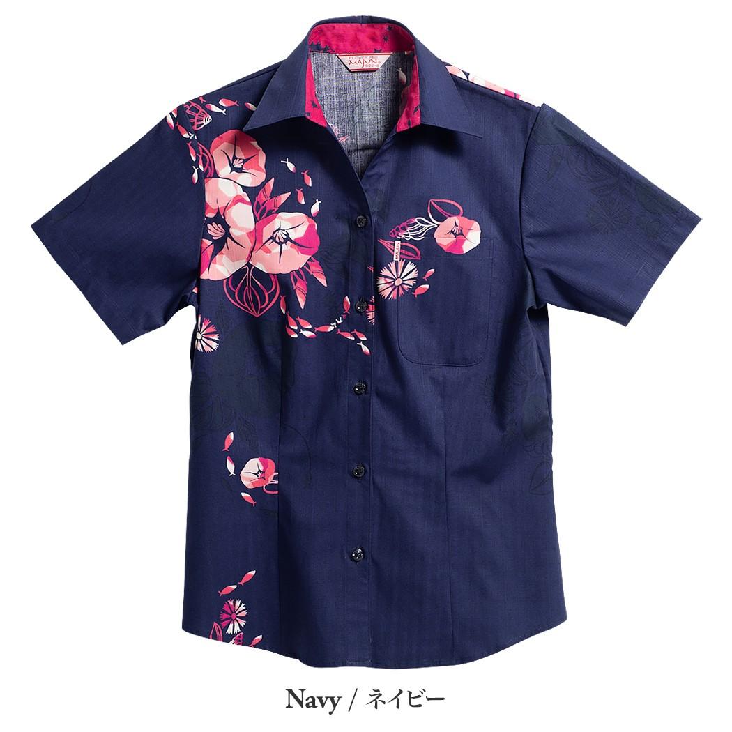 かりゆしウェア アロハシャツ かりゆし 結婚式 MAJUN マジュン プレザシーサイド