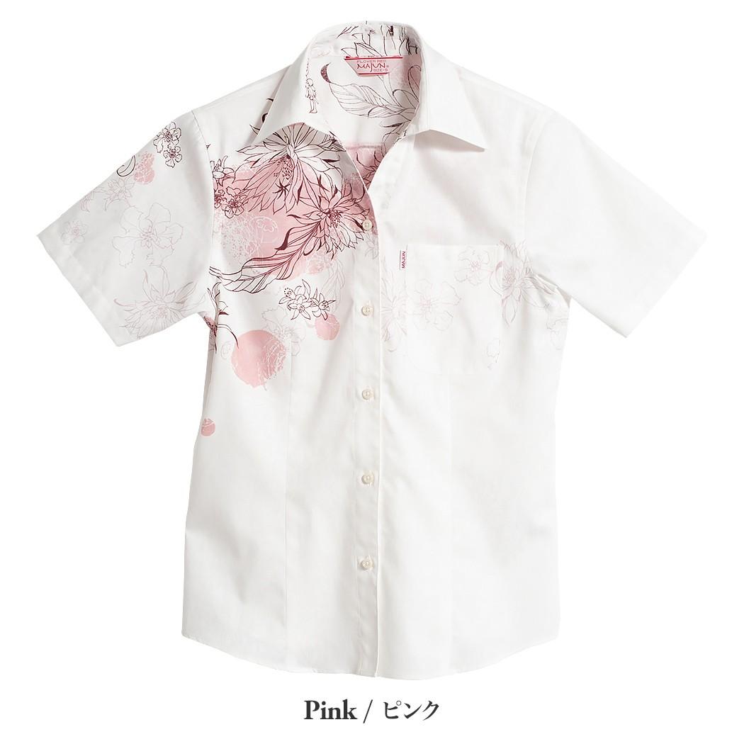 かりゆしウェア アロハシャツ かりゆし 結婚式 MAJUN マジュン 海水菓