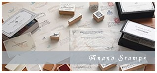 Anano Stamps