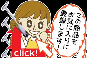 images_ok_kurina.png