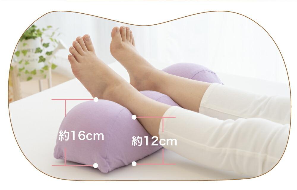 王様の足枕 レディース