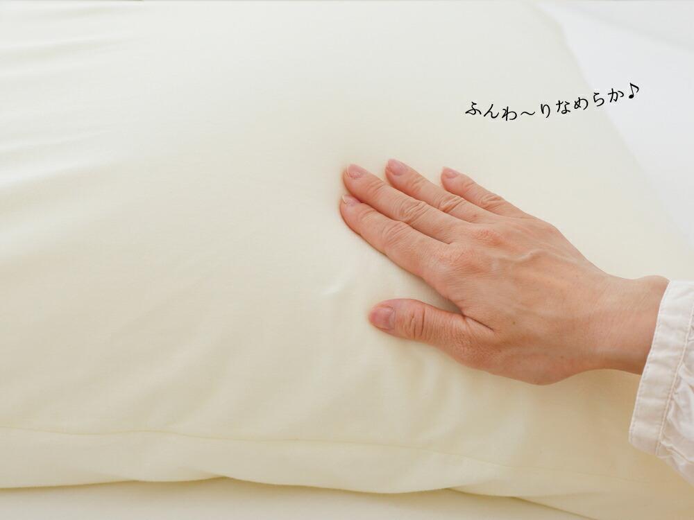 王様気分で、ゆったり眠る。「王様の夢枕 BIG」