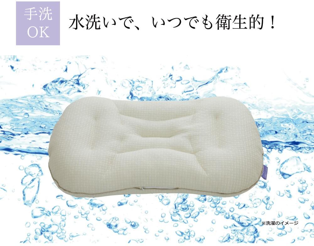 肌触りのよい枕カバー