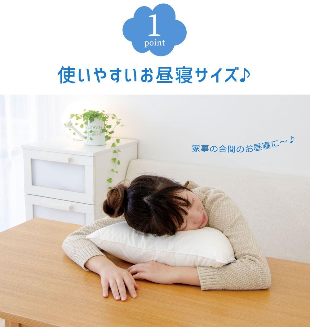 使いやすいお昼寝サイズ