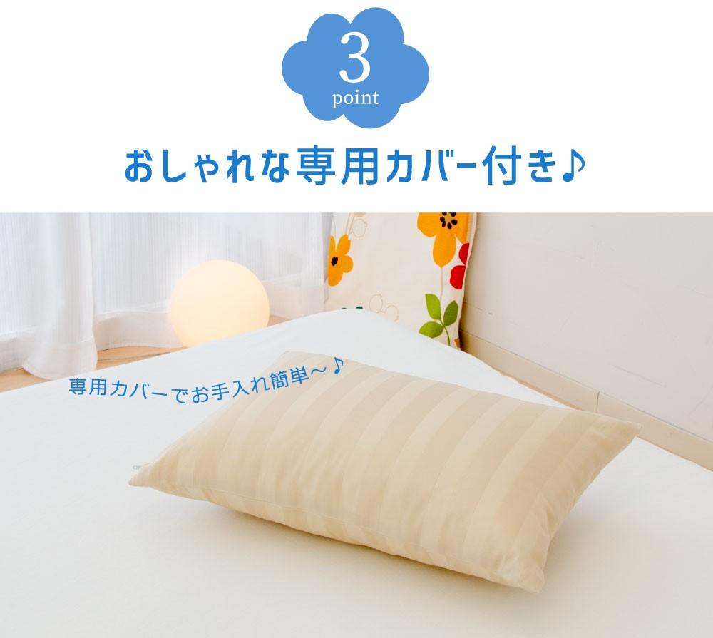 おしゃれな専用枕カバー付き