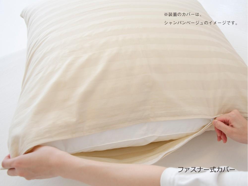 上半身を支える枕専用カバー