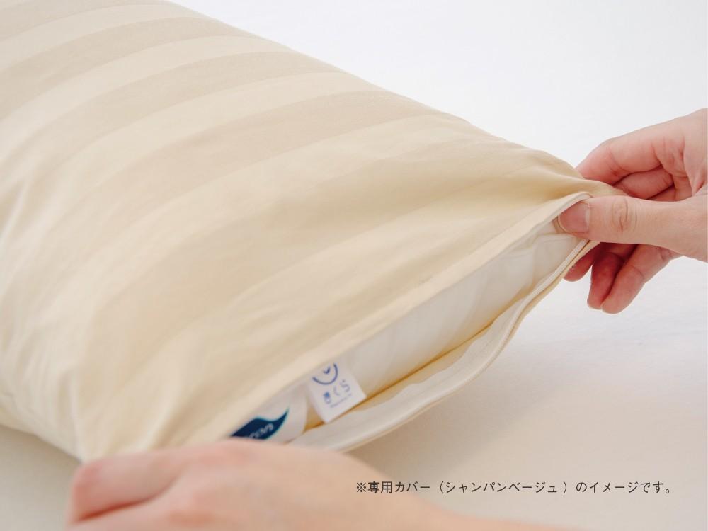 まくら(株)がつくったお昼寝枕専用カバー