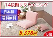 座椅子A336