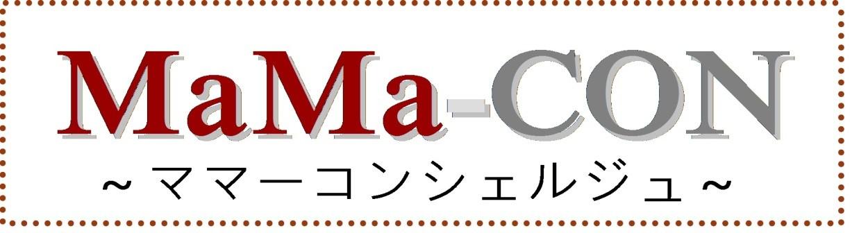Mama-コンシェルジュ ロゴ