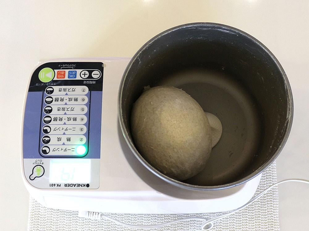 ライ麦山食パン ~ホシノ丹沢酵母パン種使用~