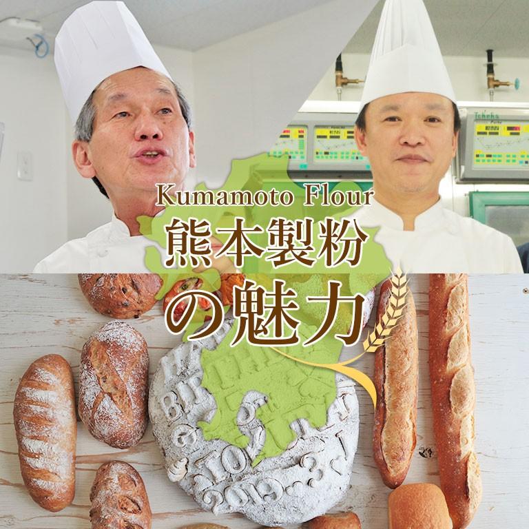 二大シェフによる製パン技術講習会レポート
