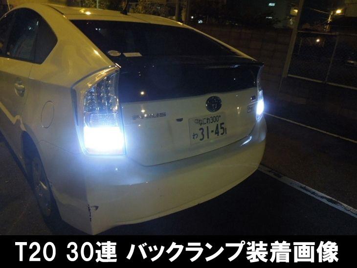 T20 LEDを装着したイメージ