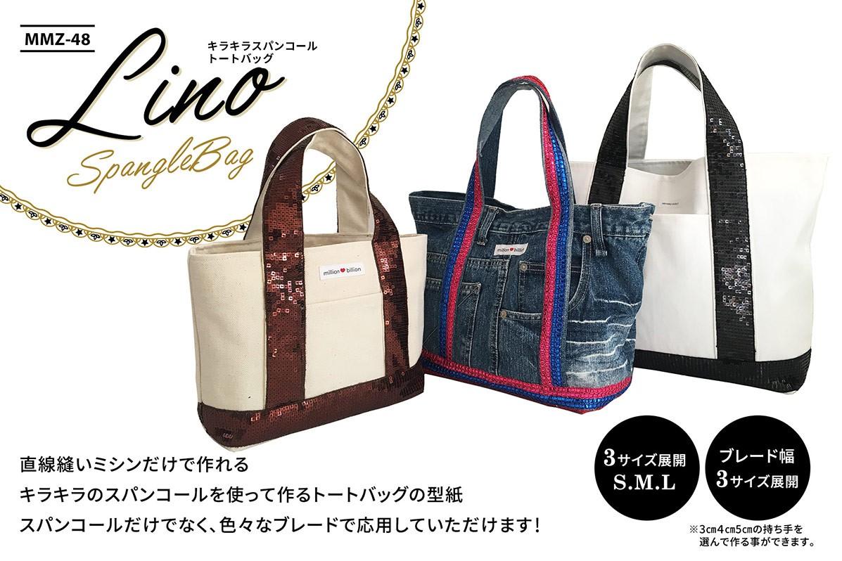 LINO(リノ)キラキラスパンコールトートバッグ