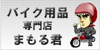 バイク専門店TOP
