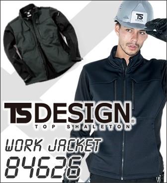 TS Design 作業服 作業着 ワークウェア おすすめ商品