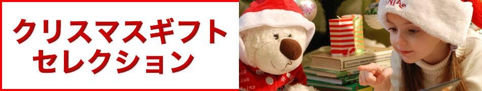 クリスマスプレゼント特集,おままごと,ごっこ遊び,アクアビーズ,ホイップる,スモールレディーバニティメイクボックス