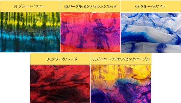 シルクベール 【 ベリーダンス ベール シルク ステージグッズ ステージアイテム アクセサリー 衣装】