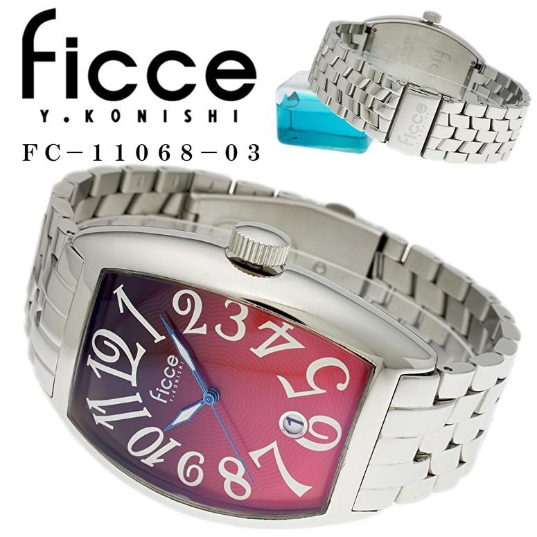 first rate e6386 875de 日本代購| JapanChill 日本代購轉運空運船運全球配送- 腕時計 ...