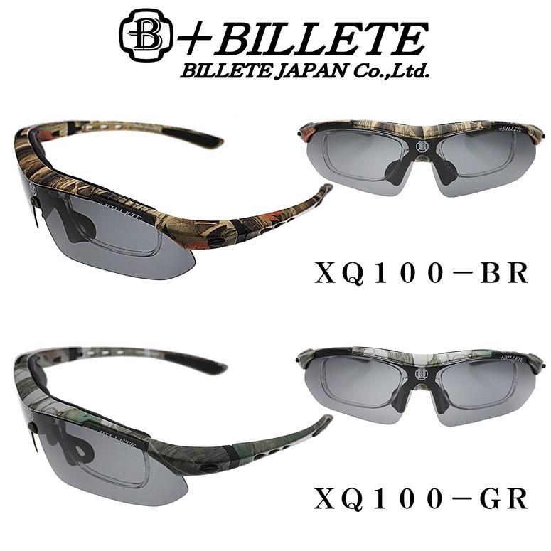 サングラス スポーツサングラス/メンズ/ 偏光 +BILLETE XQ100 :m-xq100 ...