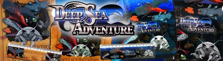 深海魚グッズセット