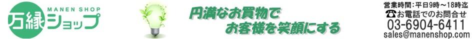 年末年始休業日【2017年12月29日(金)〜2018年1月4日(木)】