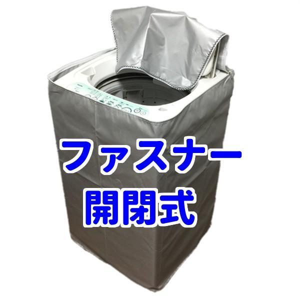 洗濯機カバー 屋外 防水 4面 すっぽり 厚手 1年保証 マジックテープ or ファスナー 高耐候性 紫外線に強い シルバーコーティング S,M,L,XLの4サイズをご用意|mangrove-store|19