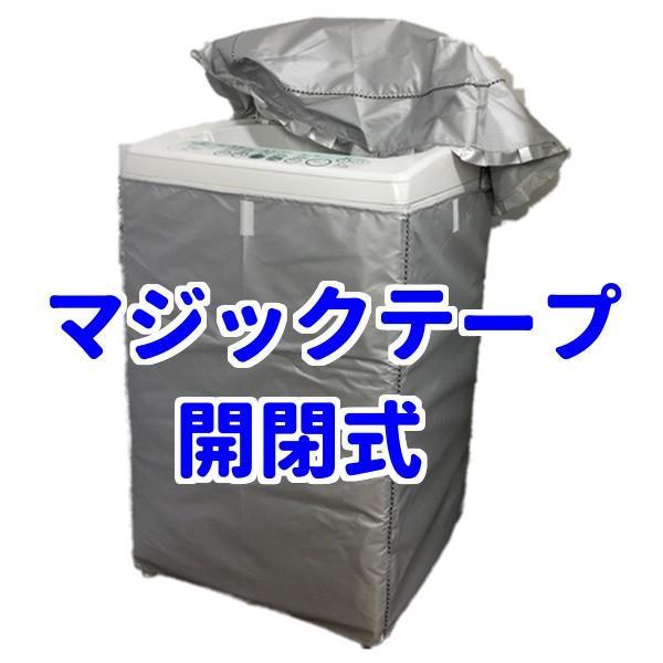 洗濯機カバー 屋外 防水 4面 すっぽり 厚手 1年保証 マジックテープ or ファスナー 高耐候性 紫外線に強い シルバーコーティング S,M,L,XLの4サイズをご用意|mangrove-store|18